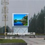 诚芯光电专业的广州LED显示屏制造商,提供优质的室外LED显示屏