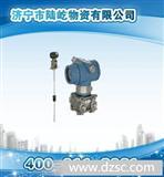 GPD200压力传感器品牌特供