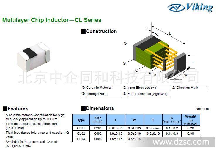 维库电子市场网 非ic 电感器 其他电感器  -陶瓷材料制成的结构,在