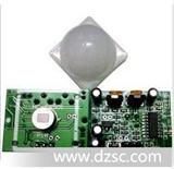 HC-SR501 人体红外传感器模块 热释电传感器  人体感应 红外感应