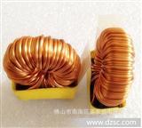 线圈 电感线圈 变压器线圈 电源适配器线圈 线圈厂家