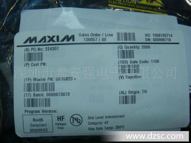 原装正品热销:DS18B20\/DS18S20数字温度传
