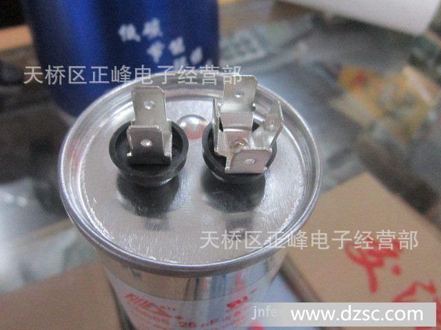 【工厂店】空调压缩机电容cbb65450v50uf电容器