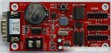 蓝光LED控制卡 炫蓝光控制卡 TF-A2任意分区控制卡 LED条屏控制卡