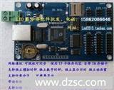 LED电子广告灯箱字幕显示屏控制卡控制器驱动器(CX-A)