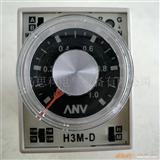 台湾士研H3M-D/ H3M-E多段式限时继电器
