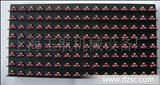 全国热销 P10半户外单色 LED电子显示屏单元板