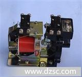 销售JS7-1A/2A/3A/4A/5A空气式时间继电器