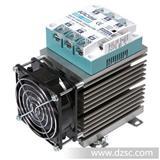 特价KSC-2030HF固态继电器韩国凯昆交流固态继电器带扇热器
