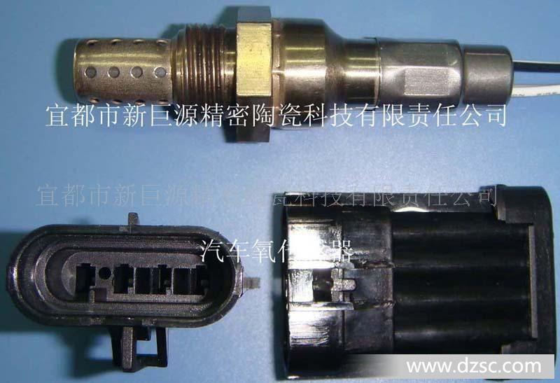 氧传感器 供应订做各种氧化锆汽车传感器(管式)