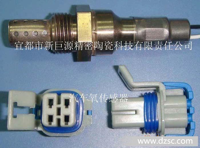 汽车氧传感器 氧化锆氧传感器 订做氧传感器 品质优