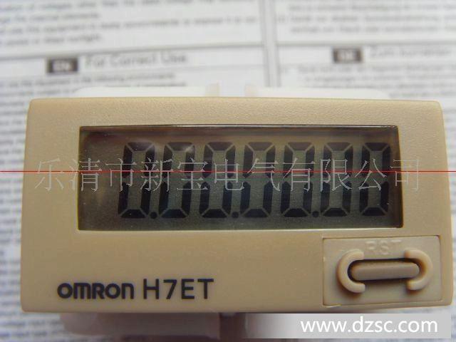 欧姆龙H7ET N时间计数器 图