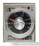 CKC时间继电器AH3-NA,NB,NC 电压齐全