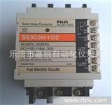 富士固态继电器 SS303H-1-D2 30A