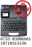 硕方TP60i电脑高速线号打印机