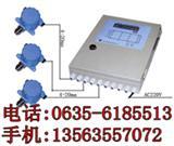 高分辨率HD-7/900燃气泄露报警器