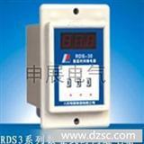 RDS3系列数显式时间继电器