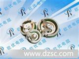 【厂家直销】可调电阻、BC1瓷盘电阻,老化电阻,圆盘可调电阻