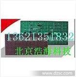 北京浩海高品质P10单红色半户外LED显示屏单元板模组无死灯无虚焊