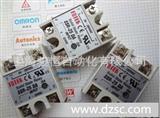 固态继电器 阳明FOTEK 单相直流控交流小型固态继电器 SSR-25DA