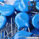 生产MOV氧化锌压敏电阻