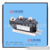 水冷可控硅模块MTC800A1600V