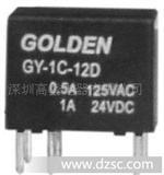 高登 JRC-23F 超小型继电器 小功率继电器 工业继电器 继电器