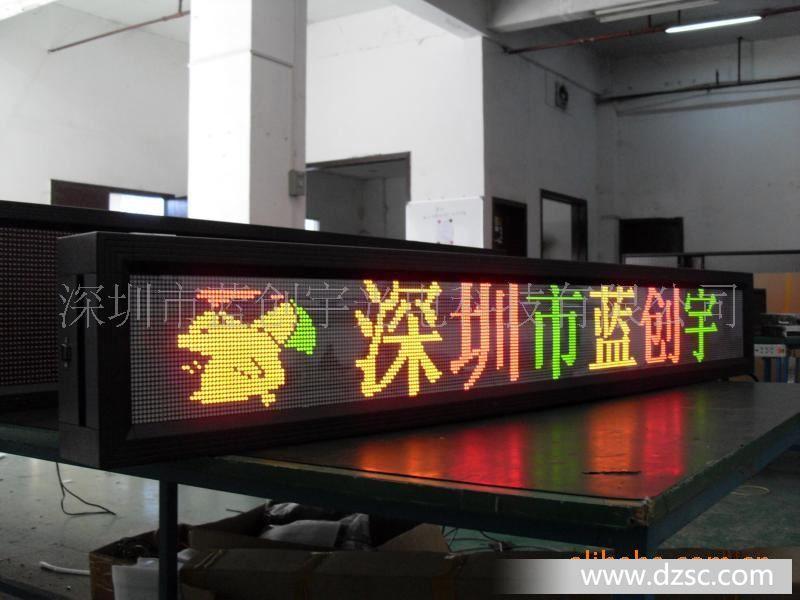 p4.75mm室内LED电子显示屏,跑马灯广告,图文LED字幕机电...