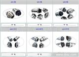 12系列圆形航空插头
