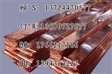 铜排,高纯度铜排,T2紫铜排含铜量99%