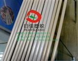 3D打印机零件PEEK棒//3D打印机齿轮PEEK棒