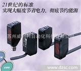 低价处理正品SUNX传感器CX-411