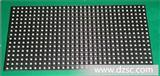 LED显示屏 P7.62单元板室内全彩屏 模组LED led发光模组