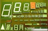 深圳厂家直供LED数码管·四位数码管