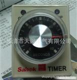 富士时间继电器ST3P  A-B  继电器xk06 小型继电器 5v继电器