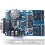 LED显示屏 控制卡  小条屏控制卡 分区控制卡