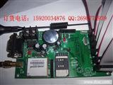 无线传输GRPS控制系统LEDGPRS控制卡GPRS网络传输LED控制卡厂家