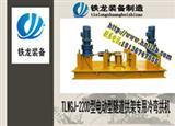 新型高效优质耐用弯拱机 隧道拱架钢弯拱机 杭州畅销厂家专供