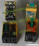 原装正品日本和泉IDEC小型中间继电器 RU2S-D24 替代欧姆龙MY2N