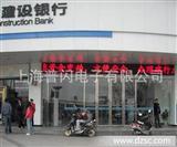 专业维修LED电子屏、上海led显示屏维修―上海普闪led电子显示屏