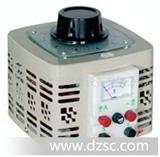 TDGC2-0.5KVA 单相电源调压器