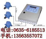 华达仪器HD-8/900氨气浓度检测报警器