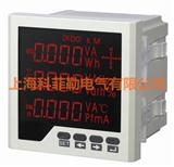 多功能电力仪表 - 上海科菲勒电气有限公司