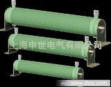 波纹电阻器――制动电阻器,厂家直销变频器,价优质量有保证!