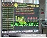 p3.75室内双色LED显示屏北京浩海LED显示屏