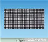 LED P10户外 半户外 单元板   室内5.0,3.75 单色  双色