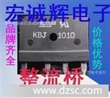 MIC/SEP整流器  SQL100A  深圳现货三相桥式整流器 型号齐全