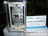 同步检查继电器 中间继电器 电流继电器 速度继电器