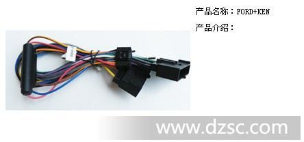 dvd音响改装线,汽车导航,电子配线,端子连接器,汽车专用线
