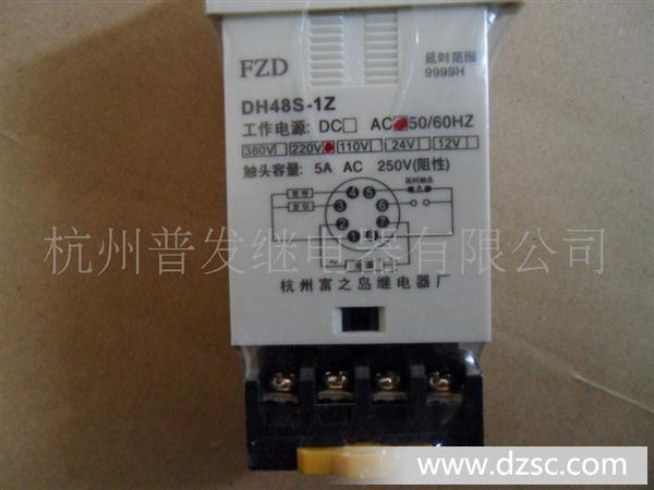 求电气原理图和实物接线图 急 一个时间继电器,三个接触器,一